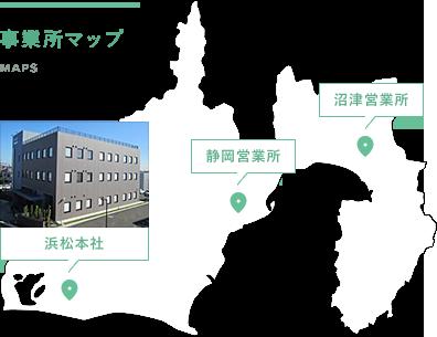 浜松 龍樹 地図 :
